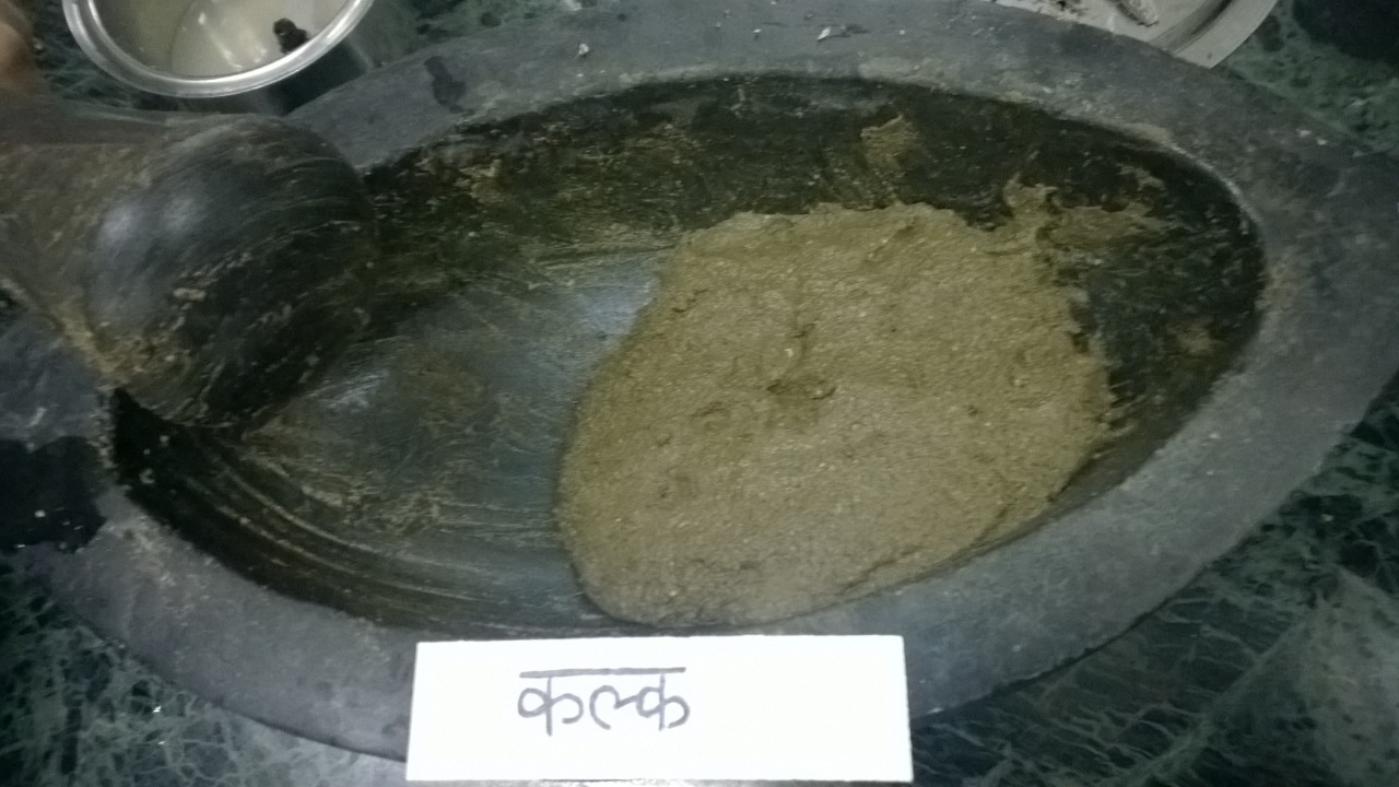 http://ayuryog.org/sites/default/files/herbal_mixture_fopr_svedana.jpg